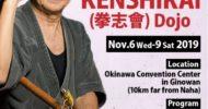 The 40th years anniversary of KENSHIKAI  Dojo on Nov.6th〜9th 2019.