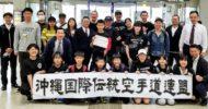 【Report】Funakoshi Sensei Camp from April 1st to 3rd, 2019