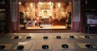 Zazen (seated meditation) at the temple of Shuri Kannondo