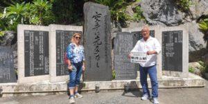 Karate History Tour on July 12th, 2020 – Shidōkan Karate